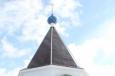 В СПБ УФСИН России по Ярославской области прошло духовно-нравственное мероприятие