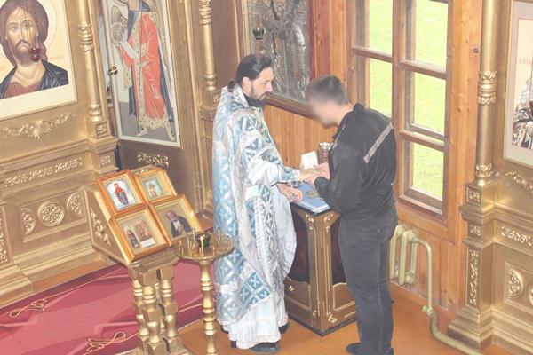 В исправительной колонии №1 УФСИН России по Ярославской иерей Андрей Баикин совершил Божественную литургию.