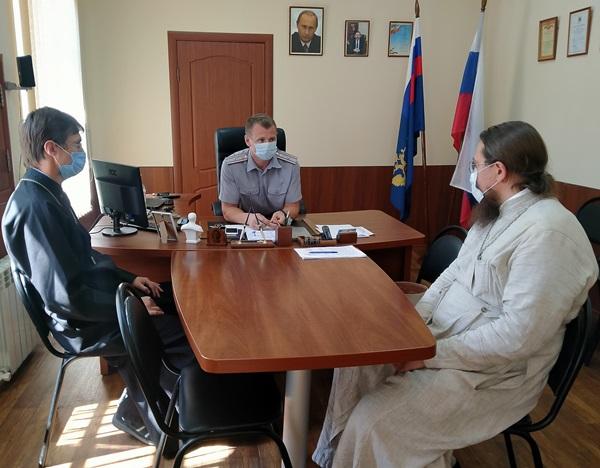 В следственном изоляторе №1 регионального УФСИН состоялась встреча с представителями духовенства