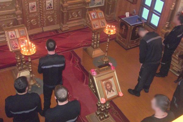 В учреждения регионального УФСИН стартовала Неделя молитвы